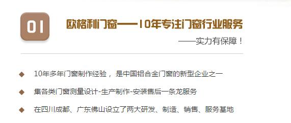 四川二合一新万博网站手机版