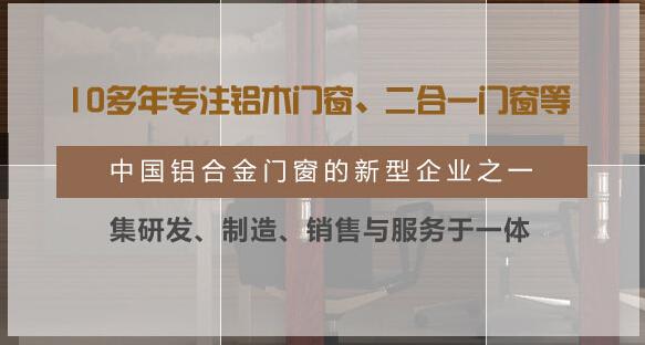 万博manbext官网登录铝木新万博网站手机版